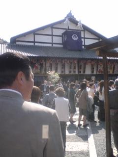 4月15日(火)こんぴら歌舞伎を堪能したら新刊は発売前に重版