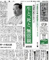 110520_hyoshi1