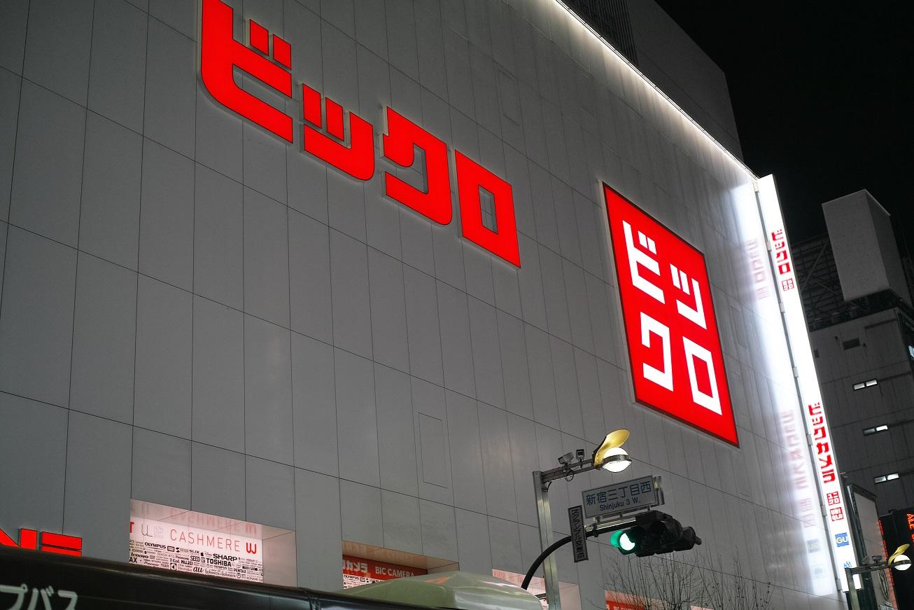 Sdim0487