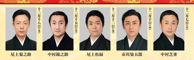 Kabuki_img01