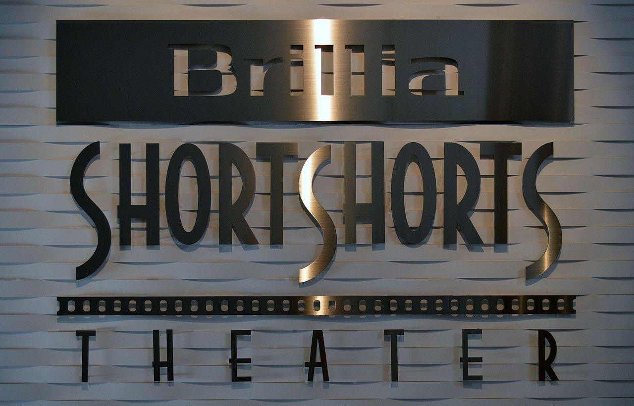 Yokohama_short_shorts_theater_2016c
