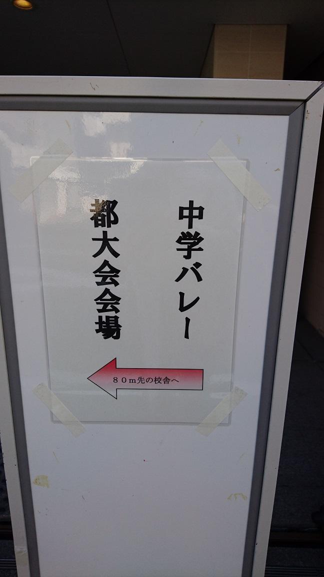 20161113_105434